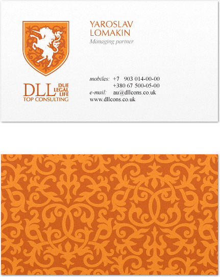 DLL Top Consulting business card (front and back sides)
