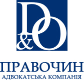 The old logo of the company.